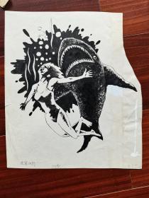 插图原稿:连环画家梁国泰画稿一张《恶鲨阴影》,26cm*22cm,发表于《香港风情》