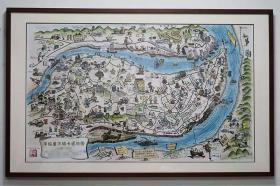 1945年 手绘重庆卡通地图