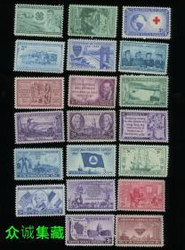 ^@^ 外国 早期 美国邮票 雕刻版20枚 新 人物 帆船 火车