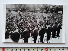文革沈阳批判照片