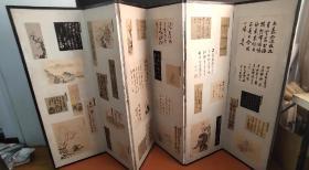日本回流字画屏风6屏印刷名家合集D2466