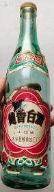 """""""曲香白酒""""酒瓶(山西太古县粮食加工厂)"""