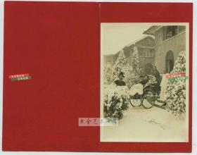 民国红色折叠贺卡,附1931年老照片一张,北京冬季雪后华洋人家庭俩小少爷坐人力车上学,管家一旁垂手站立,女主人站在后面微笑。 照片11.6X8.6厘米