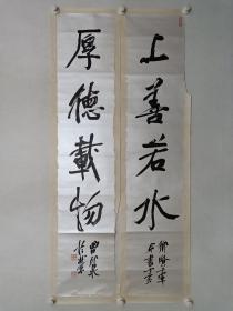 保真书画,当代书法奇才曾印泉书法对联一幅,纸本托片,刚从画框里取下来,尺寸136×28cm×2。