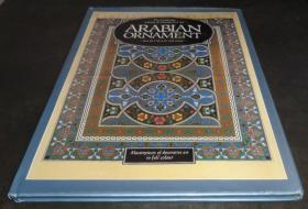 2手英文 Arabian Ornament (The Cambridge Library of Ornamental Art) 阿拉伯装饰图案 xkb68