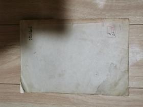 古典新义(下册)闻一多全集选刊之二