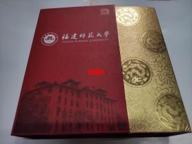 中国非物质文化遗产:纪梵希漆线雕【有黄金检测证书 12开方盒装】包中通快递