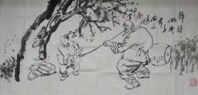 夜中会,,1956年生于西安,国家一级美术师,西安美术学院教授。1975年毕业于陕西省艺术学院,1983年毕业于西安美术学院油画系,获学士学位,并留校任教至今。1998年完成美院高研班研究生学。中国美术艺术家协会陕西分会执行主席,中国国家博物馆画廊特聘书画家、中国草书协会COM中心特聘理事、陕西西。。。