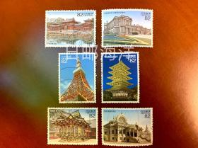 日本信销邮票  日本的建筑 1-3集(已完结) 6枚全 雕刻版大票