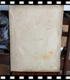 老油画布带框