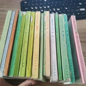 职业高级中学课本(试用本)(16本合售)