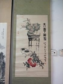 """画家南石""""大寿神仙""""图(画于云绘楼)"""