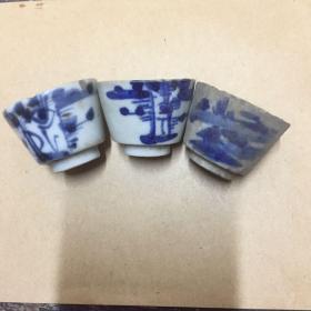 早期潮州茶具的老茶杯10,三杯青花瓷