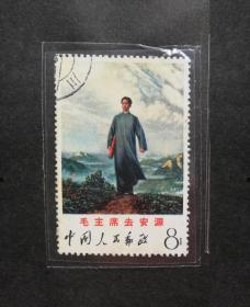 文革信销票:文12毛主席去安源左上戳川,gyx2120140