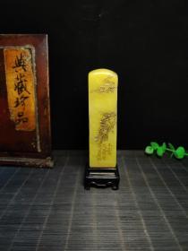 旧藏珍品,寿山石极品艾叶绿印章