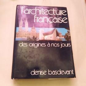 larchitecturefrancaise