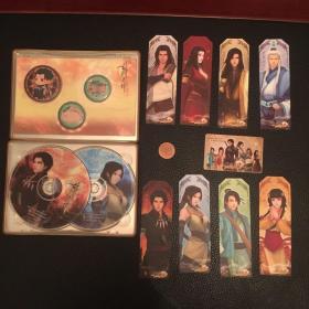 古剑奇谭DVD(2张)+精美Q版徽章(三枚)+官方攻略本+书签(8张)+ 纪念卡一张+游戏说明手册