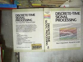离散时间信号处理 Discrete-time signal processing