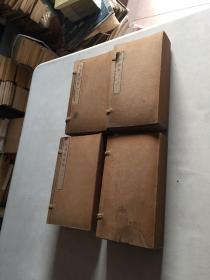 毛泽东选集(1-4卷) 线装本 1函为1卷4册 4卷4函16册根据1964年线装本缩小制版1965年 1版1印白纸精印