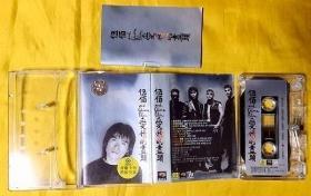 磁带            伍佰《爱情的尽头》1999