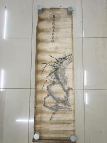 清代 松年 兰石图