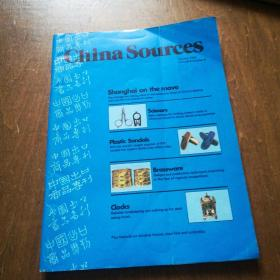 china sources 中国出口商品专刊 1983 画册(外文版)