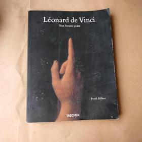 Léonard de Vinci. Tout l'œuvre peint