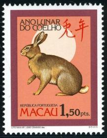 【集邮收藏 澳门邮票AM澳门1987年SXZ17农历岁次丁卯生肖兔年邮票】