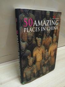 50 AMAZING PLACE IN CHINA