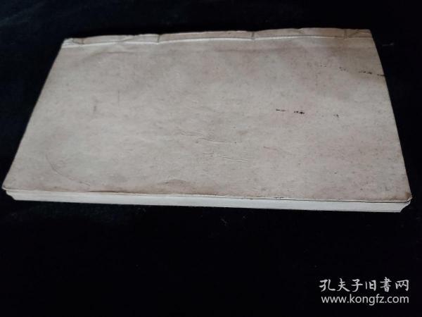 (多年前收藏)道教大师罕见道教大师黄元吉初稿(道教古书)一册,此书应为黄元吉出书前手稿,共79筒158面,完整一册。