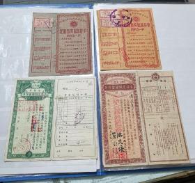 五六十年代中国人民银行定期有奖储蓄存单1/4~4张一起售,有保粮保钢章和毛笔签名和印章,带中国人民银行..凭证印花税票总贴..蓝字印章