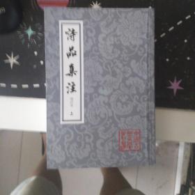 诗品集注-全二册-增订本:中国古典文学丛书