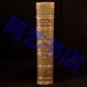 塞万提斯名著《堂吉诃德》,多雷377幅巅峰之作的版画插图,约1870年伦敦出版,罕见善本