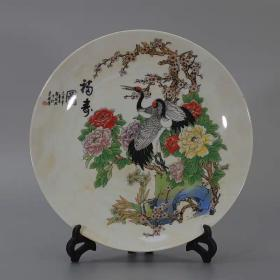 仙鹤福寿图瓷盘