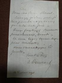 【法国剧作家、小说家、《茶花女》作者小仲马(Alexandre Dumas fils 1824-1895) 1873年致友人信札一通一页】