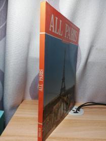 All Paris 巴黎(16开彩色画册 英文版)   1990年版