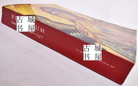 稀缺版 《拜占庭:信仰与力量(1261-1557) 》大量图录,约2005年出版