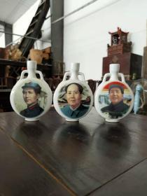 文革老酒壶,上有主席题词,红藏开馆,个人收藏佳品,
