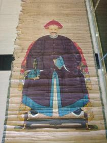 清代官员画像  4幅合售  大概尺寸220 x 96 和 168 x 78,,