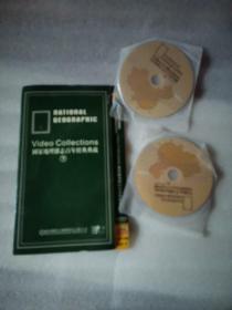 DVD光盘:国家地理杂志百年经典典藏(中英文字幕) 下【共4碟
