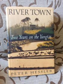 River Town by Peter Hessler -- 何伟《江城》