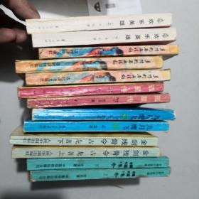 古龙小说六套