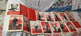 文革:大海航行靠舵手 毛主席木刻套红版画___晋东南地区三代会一月风暴报社