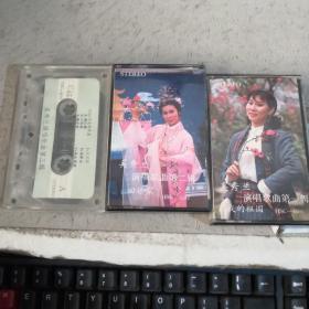 磁带  奚秀兰演唱歌曲第一辑、第二辑、第三辑(3盒)