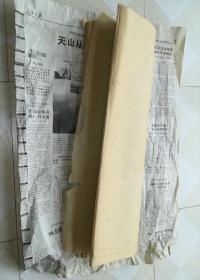 毛边纸24张,尺寸78*48