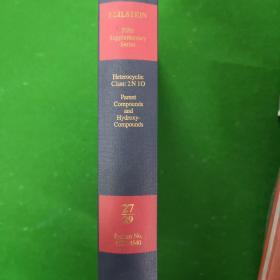 BEILSTEIN Handbook of Organic Chemistry Fourth Edition