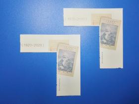 2020-19 共产党宣言 边纸 2张 合售 货号103299