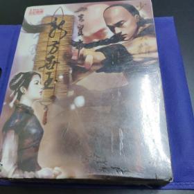 老电脑游戏,正版:功夫皇帝方世玉