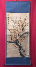 书画9876花鸟画,梅花【玉树清晖】,卷轴
