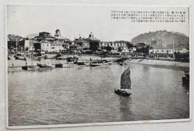 民国明信片 南京 下关港口 码头 秦淮河畔 可见码头周边洋楼和河畔帆船